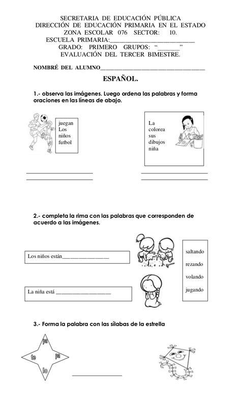 preguntas de cultura general argentina faciles secretaria de educaci 211 n p 218 blica direcci 211 n de educaci 211 n