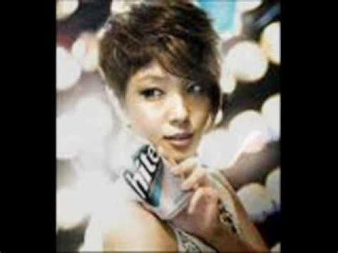 boa touched lyrics 보아 boa honesty k pop lyrics song