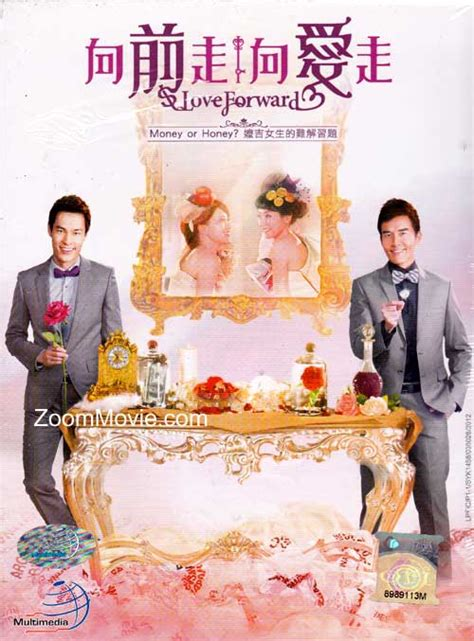 Film Mandarin Love Forward | love forward box 2 dvd taiwan tv drama 2012 episode