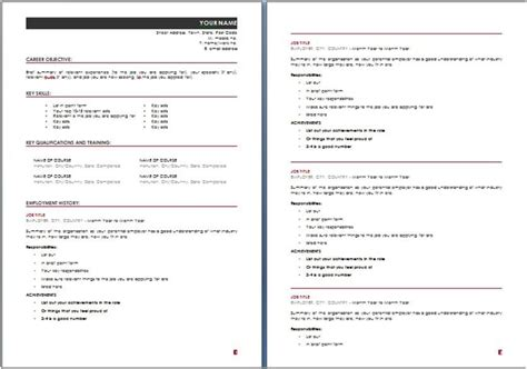 basic resume template for high school students http