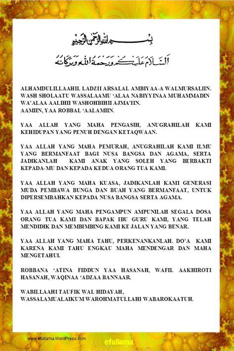 Teks Doa Pada Upacara Bendera | teks doa pada upacara bendera newhairstylesformen2014 com