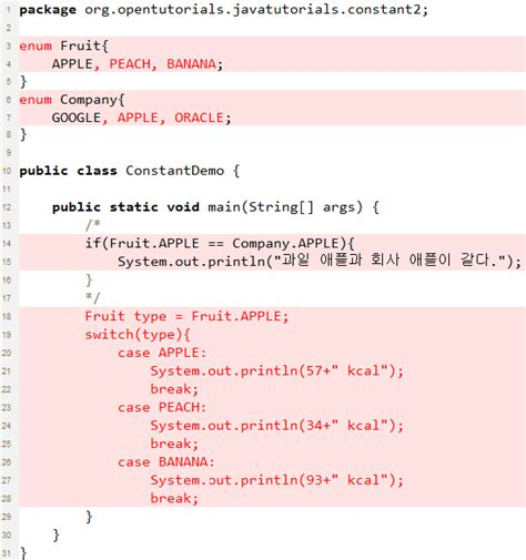 oracle tutorial enum 상수와 enum java