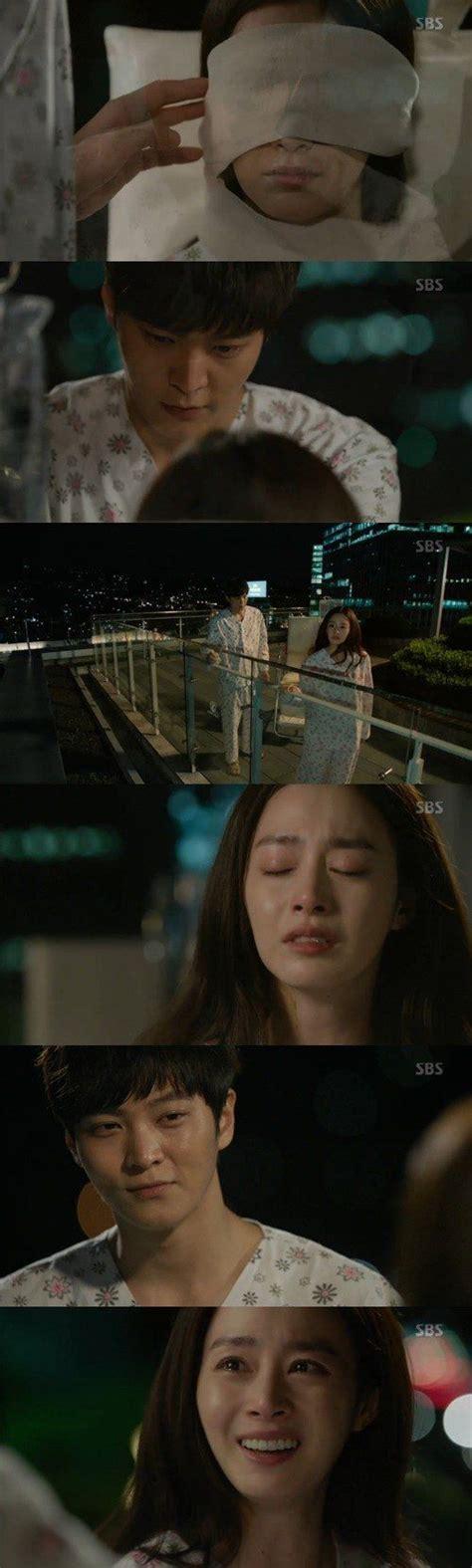 Dramacool Yong Pal Ep 13 | spoiler yong pal joo won and kim tae hee s rooftop