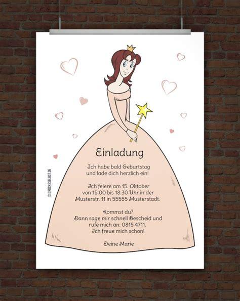 Muster Einladung Vorstellungsgespräch Kostenlos Drucke Selbst Kostenlose Einladung F 252 R Einen Prinzessinnengeburtstag