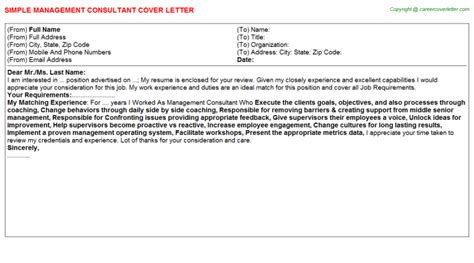 sle cover letter for management consultant position