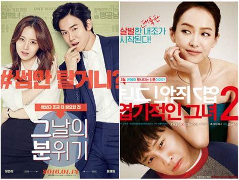 film komedi romantis bikin nangis 5 film korea komedi romantis tahun 2016 wajib tonton