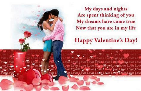 valentines message to my happy valentines day 2017 wishes best s day sms