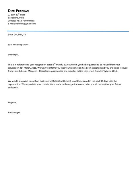 job relieving letter format templates