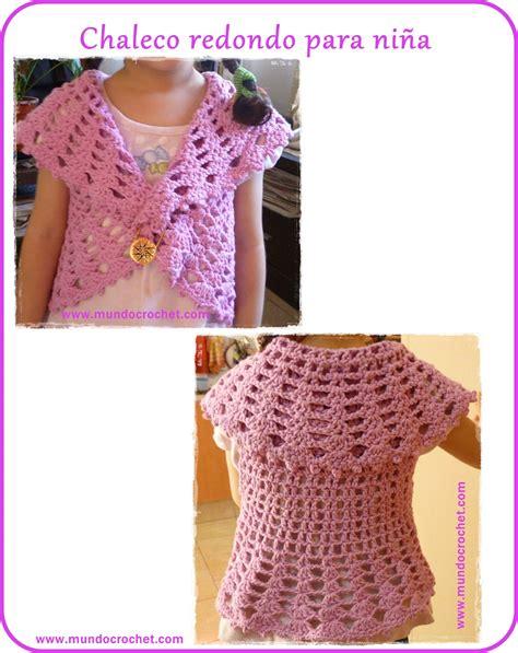 chaleco redondo crochet patron a chaleco redondo a crochet para ni 241 a patr 243 n y paso a paso