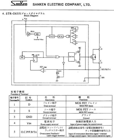 Power Lifier Di Jogja pcb transistor sanken 28 images pcb transistor sanken