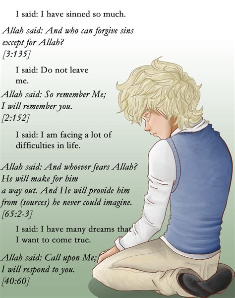 Allah Knows All About Me allah knows by jasperoura on deviantart