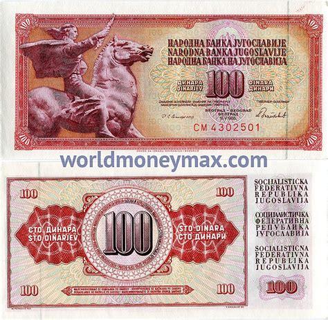Dinar Maxy yugoslavia 100 dinar 1986 banknote worldmoneymax