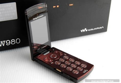 Hp Sony W980 sony ericsson w980 violin pictures daily mobile