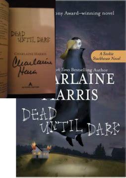 Dead Giveaway Charlaine Harris - book pop culture blog