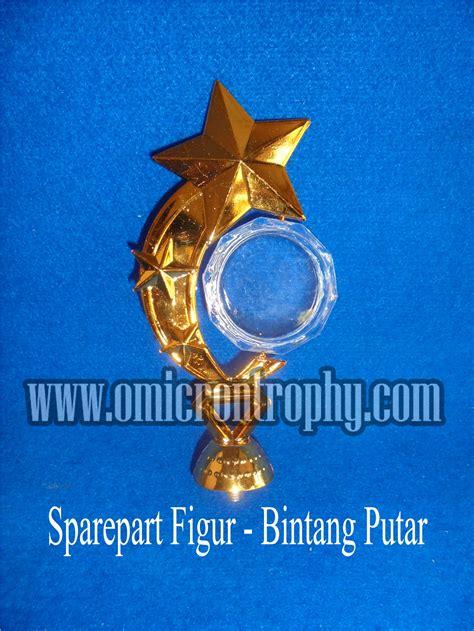 sparepart bahan piala trophy plastik figur bintang putar omicron trophy