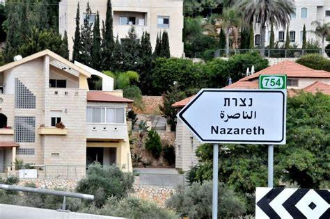 arab community s capital jesus home nazareth israel