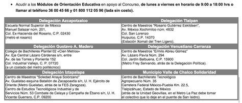 convocatorias becas primaria estado mexico 2016 2017 convocatoria ingreso 2016 ingreso a bachillerato comipems