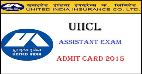 uiic assistant admit card 2015 uiicl assistant admit card 2015 available for