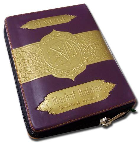 Al Quran Mushaf Hafalan Al Yazid Hitam Al Fatih Karmedia Saku al quran hafalan al yazid a6 jual quran murah