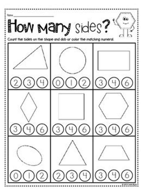 kindergarten pattern homework 245 best images about teaching shapes on pinterest