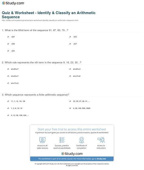 pattern sequence quiz arithmetic series worksheet lesupercoin printables worksheets