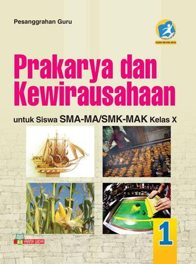 Buku Bahasa Indonesia Sma Masmk Kelas X Wajib Yrama Widya buku sejarah indonesia sma ma smk kelas x wajib lengkap