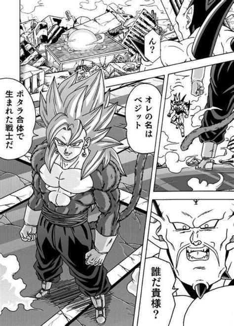 dragon ball fan manga dragon ball gt fan manga super saiyan 4 vegito