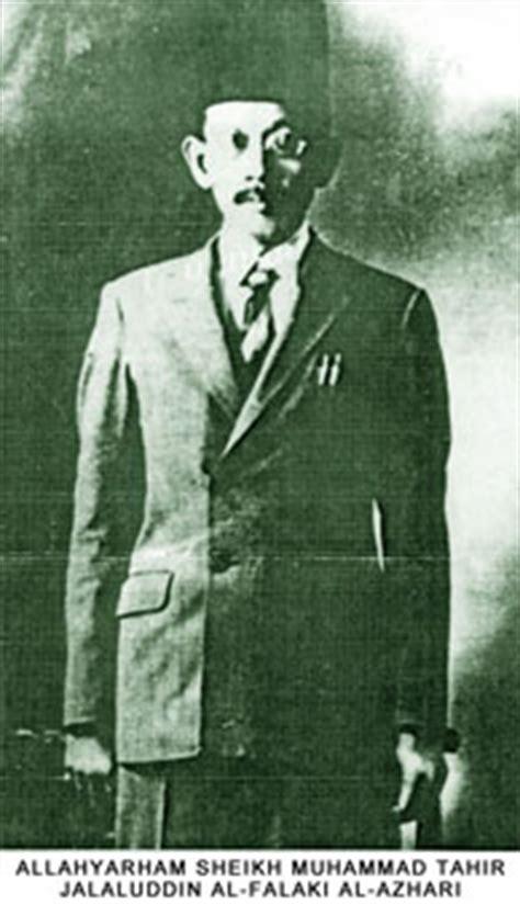 Psikologi Agama Oleh Dr Jalaluddin sheikh muhammad tahir jalaluddin bahasa melayu ensiklopedia bebas