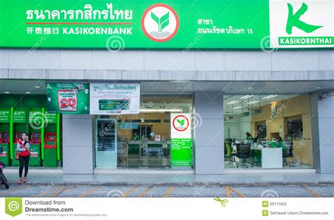 Bangkok Bank Letter Of Credit kasikorn bank letter of credit 28 images category new