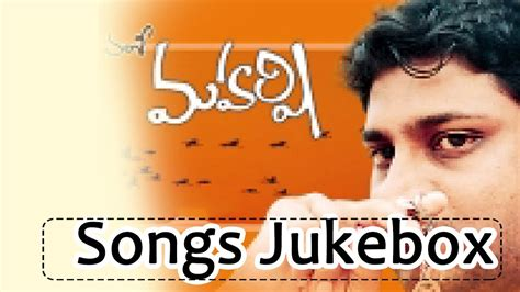 hits song maharshi telugu songs ilayaraja