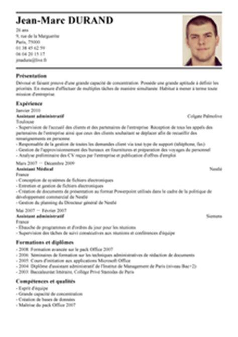 Lettre De Présentation Cv Adjointe Administrative Modele Cv Administration Des Ventes Cv Anonyme