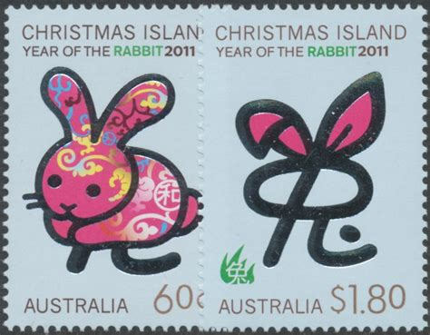 new year the year of the rabbit island sg697 8 new year year of the
