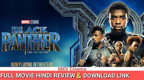 download film gie mkv black panther full movie hindi download link and review