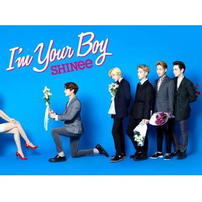 Shinee Im Your Boy Limited Edition Type B i m your boy press limited edition a cd dvd