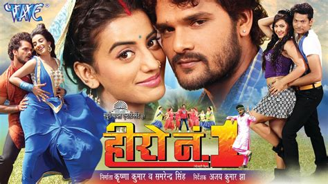 film gana bhojpuri gana bhojpuri gana chahiye hd downloading 187 bhojpuri song 2017