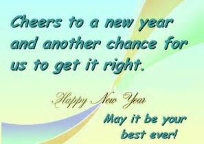 happy new year 2017 quotes sayings happy new year 2017