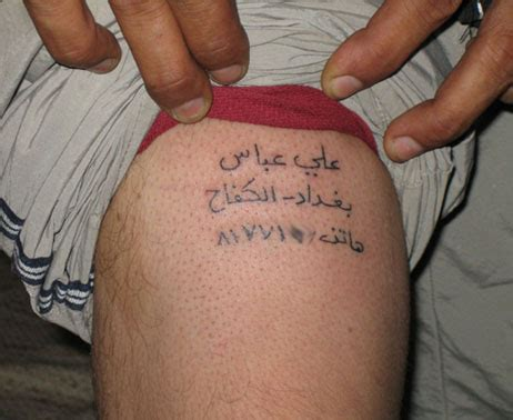 muslim tattoos for men meaningful arabic tattoos tattoomagz