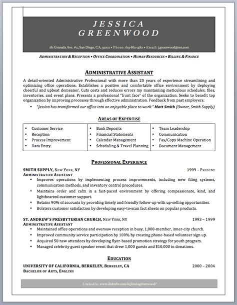 administrative assistant resume sle writing guide