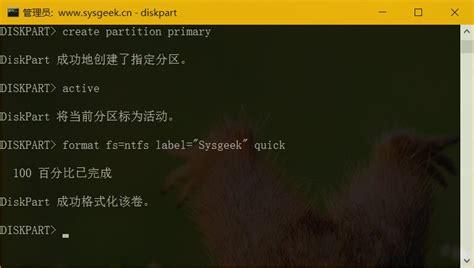 diskpart format fs exfat diskpart lofter 乐乎 让兴趣 更有趣