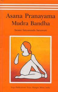 asana pranayama mudra and apmb yoga association of victoria