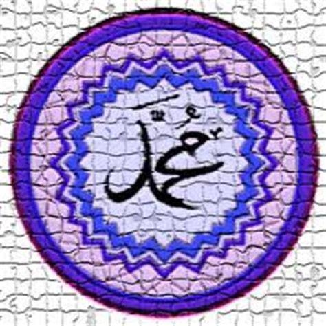 Biografi Intelektual Spiritual Muhammad sejarah kelahiran nabi muhammad saw hingga wafat ringkasan