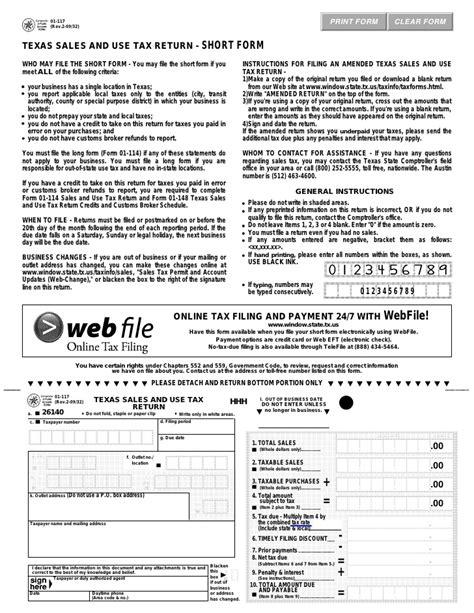 sales tax return format texas fireworks tax forms 01 117 texas sales use tax