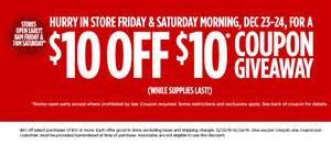 Jcpenney 10 Coupon Giveaway - free 10 off 10 jcpenney coupon giveaway 22 23 dec only ftm