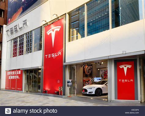 Tesla Showroom Locations Tesla Motors Showroom Retail Store In Aoyama Tokyo Japan