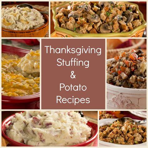 Traditional Thanksgiving Mashed Potatoes Recipe