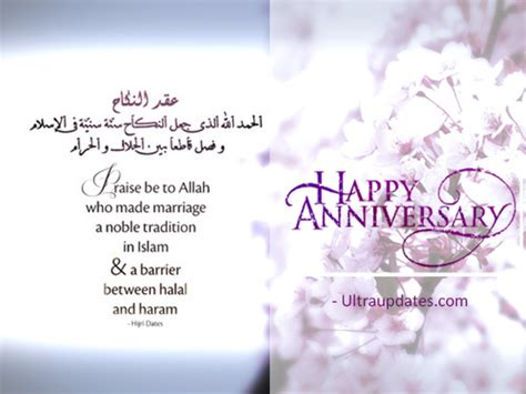 Islamic marriage wishes words