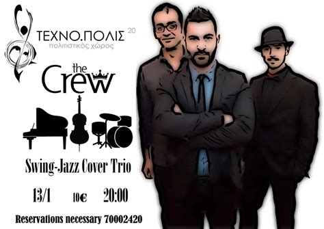 swing crew band schedule τhe crew swing jazz cover band technopolis 20 pafos