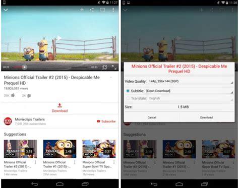 download youtube apk og youtube apk download