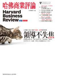 Harvard Mba Areas Of Conversation corporate citizenship benefits society enterprises and