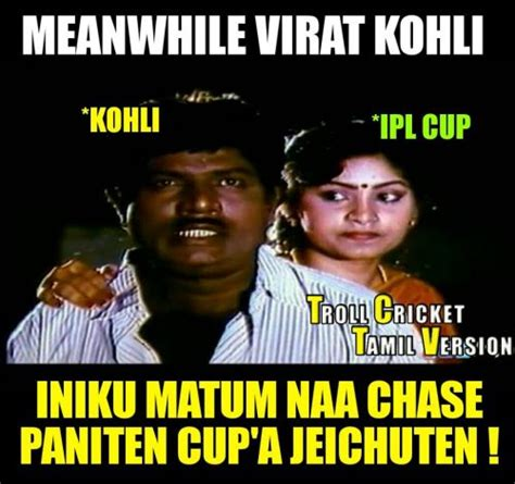 Rcb Memes - rcb memes 28 images funny indian pictures gallery